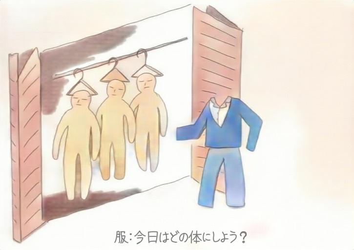 f:id:kikui_y:20181230090506j:plain