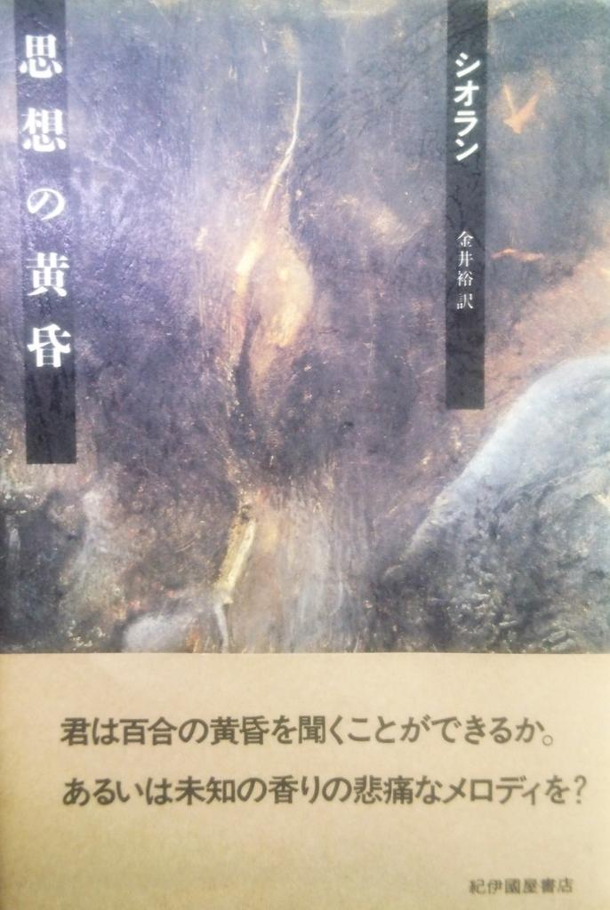 f:id:kikui_y:20190216093720j:plain