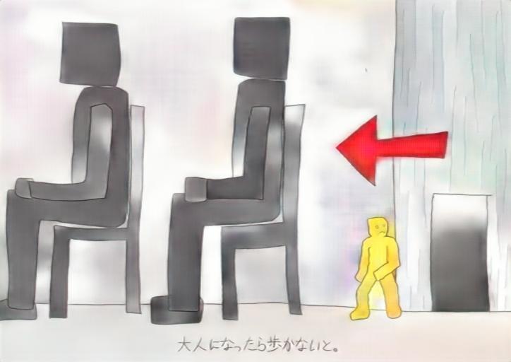 f:id:kikui_y:20190425141037j:plain
