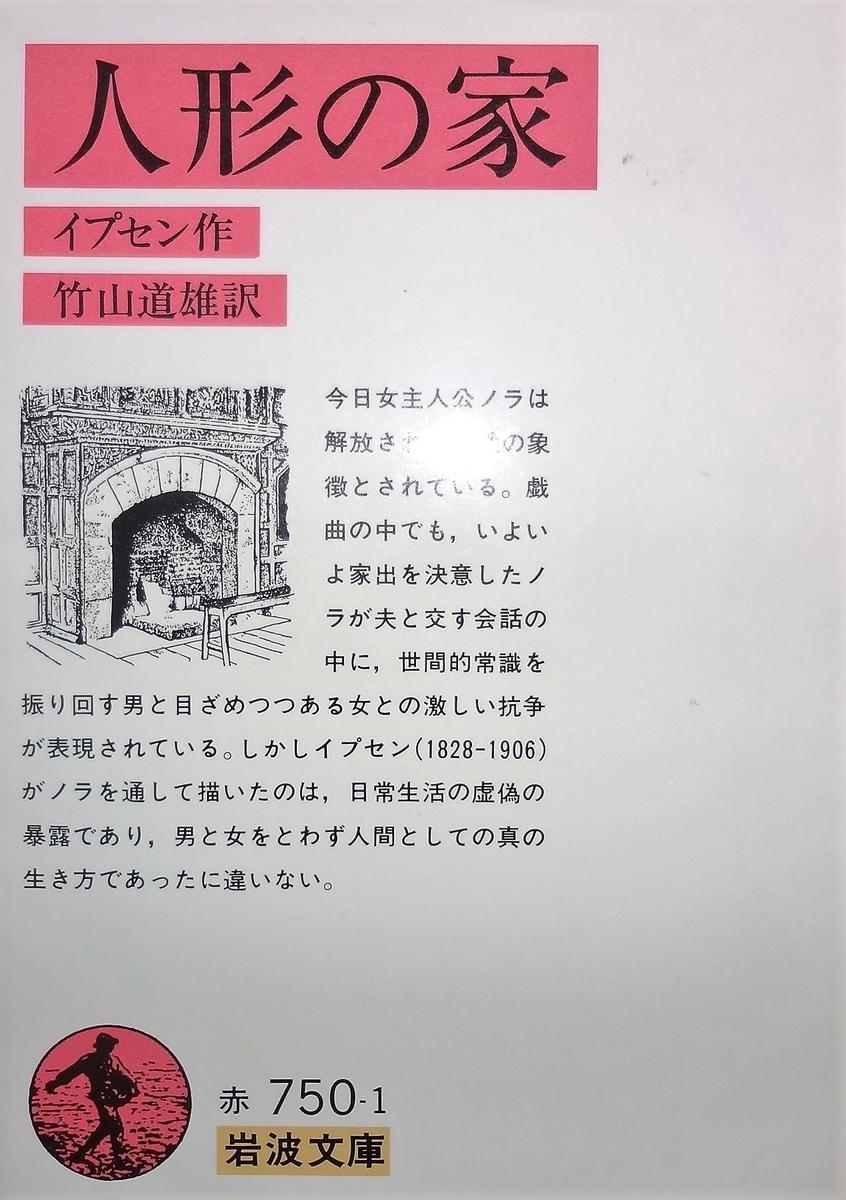 f:id:kikui_y:20190801101318j:plain