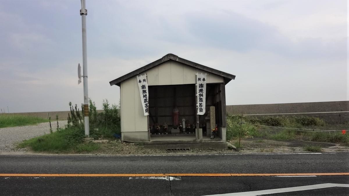 f:id:kikui_y:20191013092445j:plain