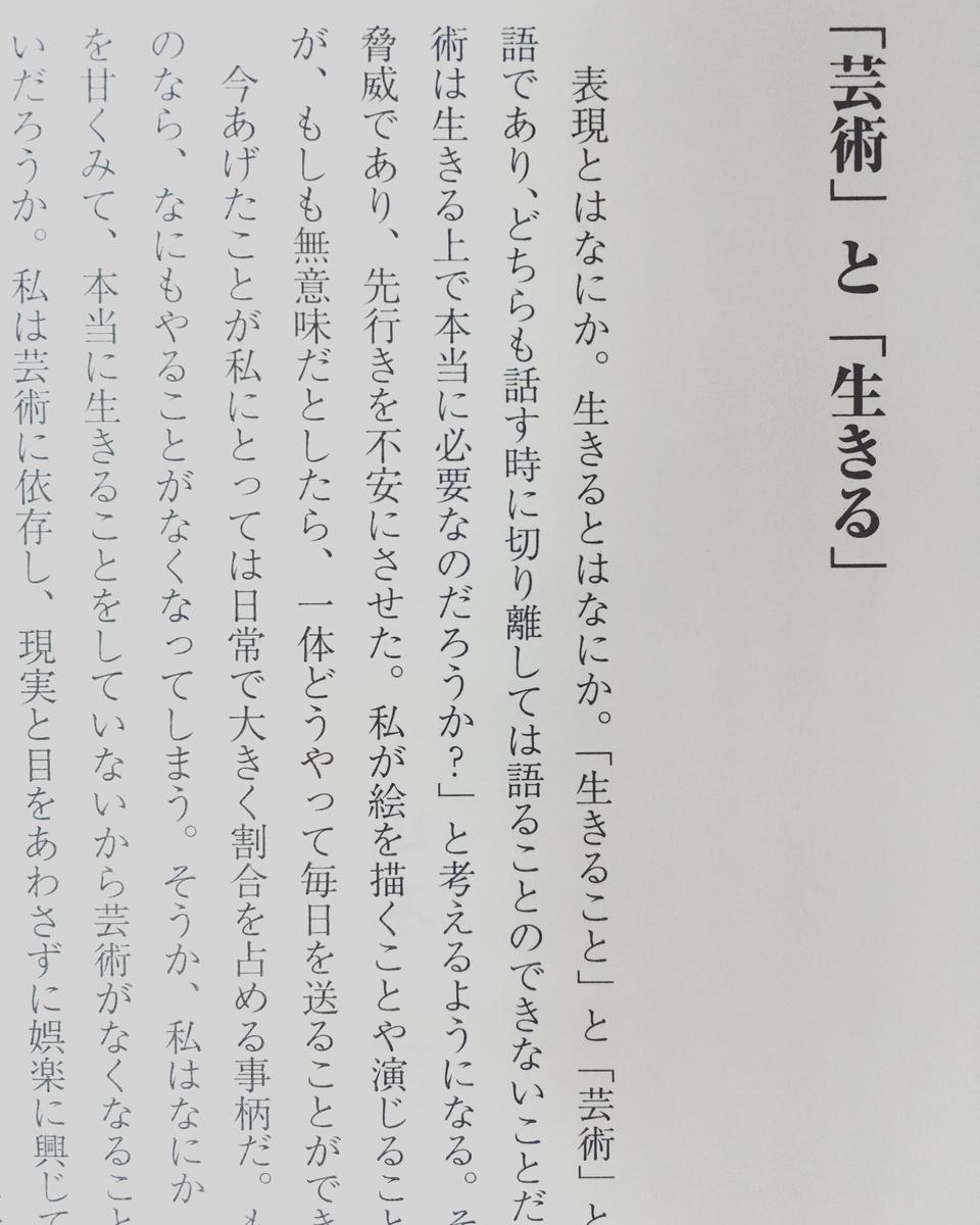 f:id:kikui_y:20191016083253j:plain