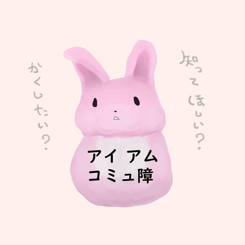 f:id:kikui_y:20191016083629j:plain