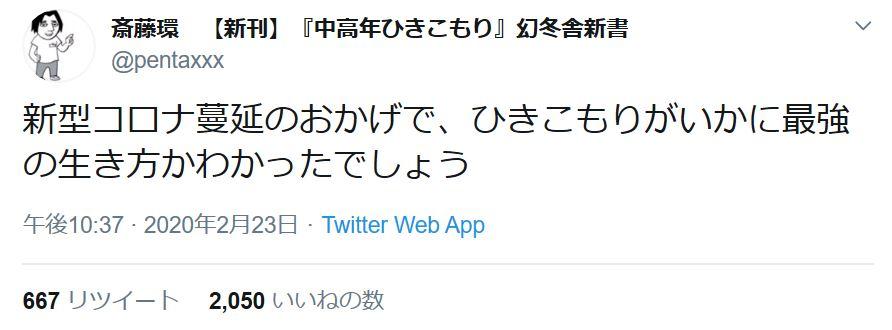 f:id:kikui_y:20200304130845j:plain