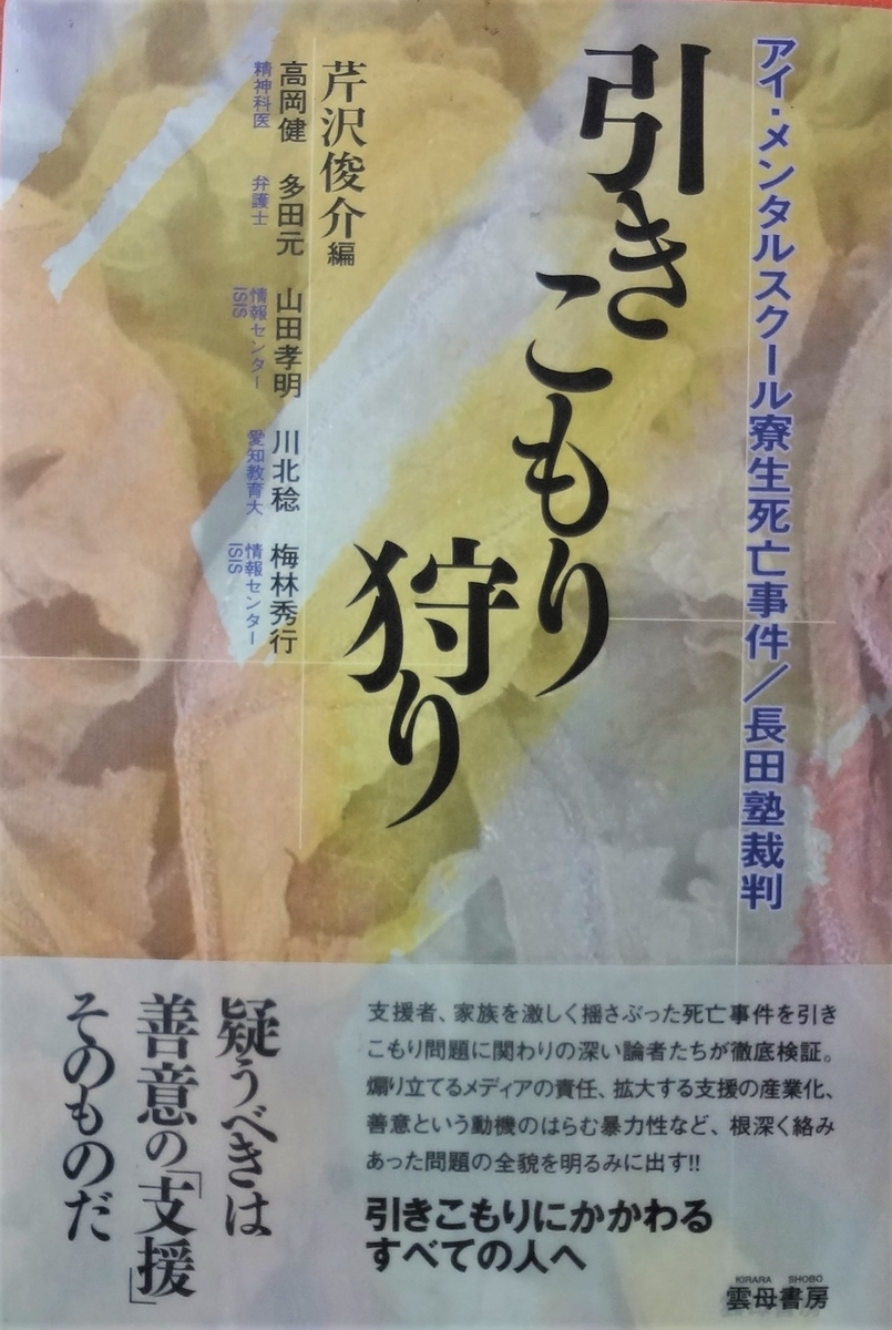 f:id:kikui_y:20200311134054j:plain