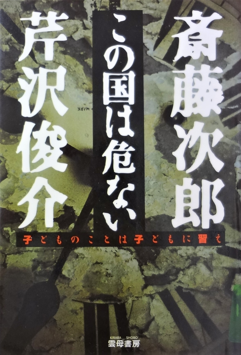 f:id:kikui_y:20200311134152j:plain