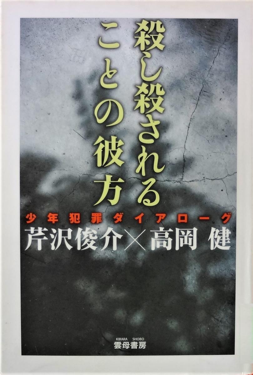 f:id:kikui_y:20200311134215j:plain