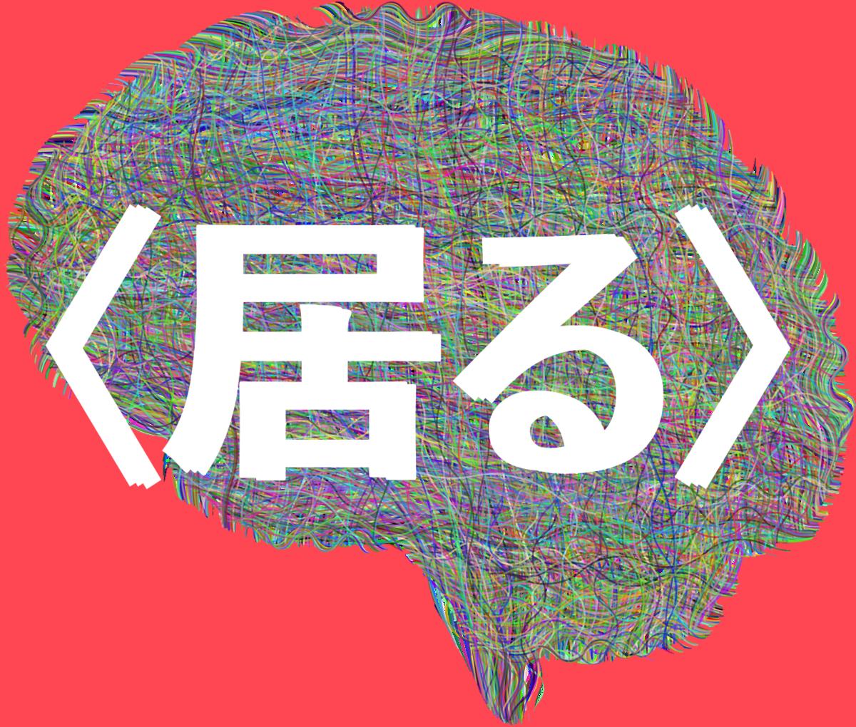 f:id:kikui_y:20200413121910p:plain