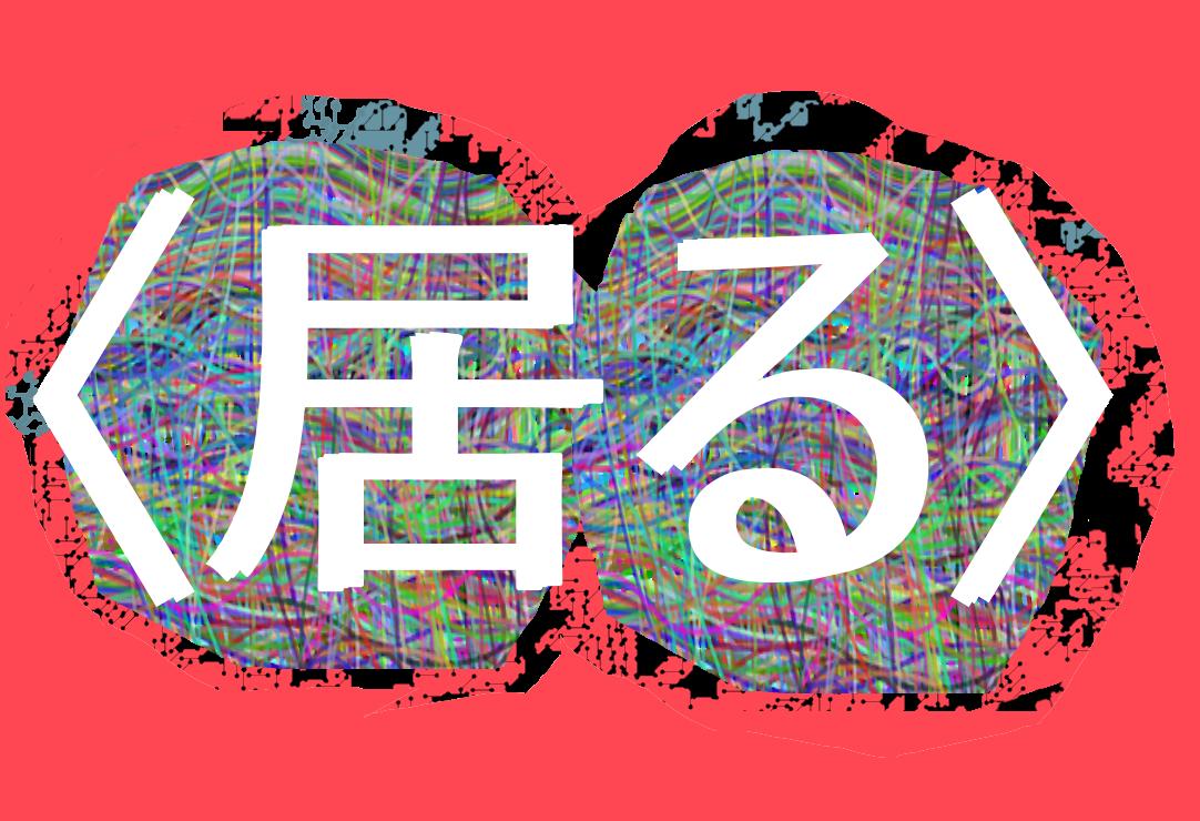 f:id:kikui_y:20200426002617p:plain