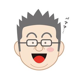 f:id:kikui_y:20200630075704j:plain