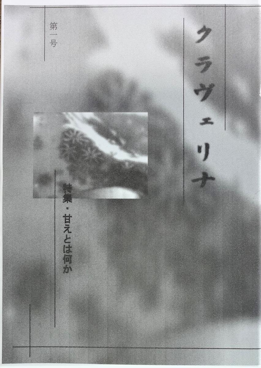 f:id:kikui_y:20200918093642j:plain