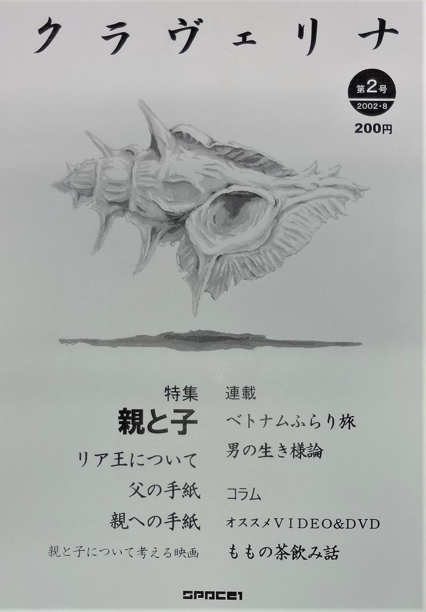 f:id:kikui_y:20200918093713j:plain