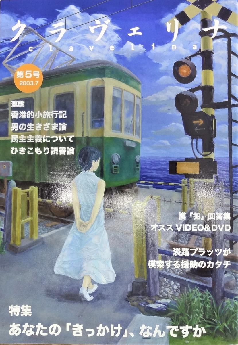 f:id:kikui_y:20200918093859j:plain