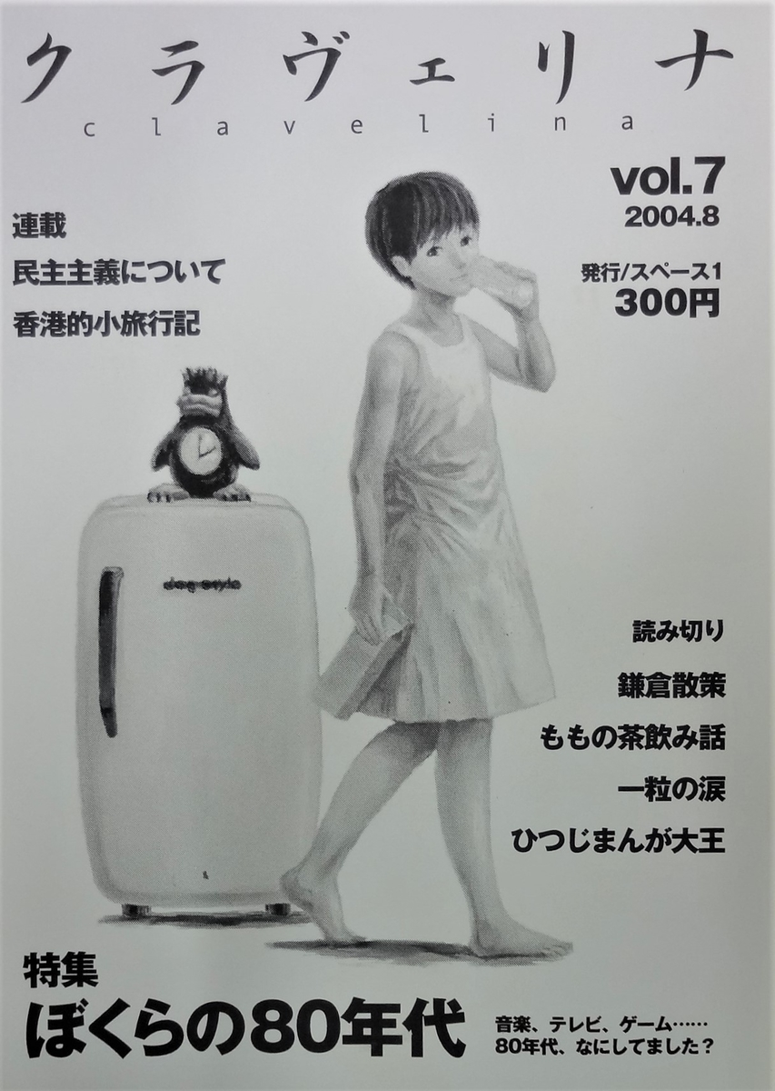 f:id:kikui_y:20200918094034j:plain