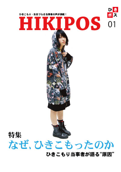 f:id:kikui_y:20201103153633j:plain