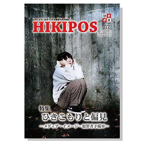 f:id:kikui_y:20201103153925j:plain
