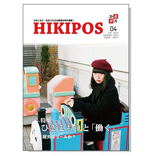 f:id:kikui_y:20201108092616j:plain