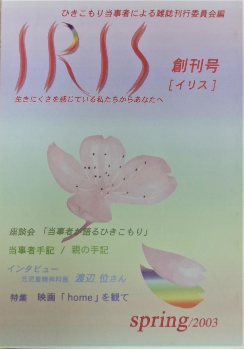 f:id:kikui_y:20201108122626j:plain