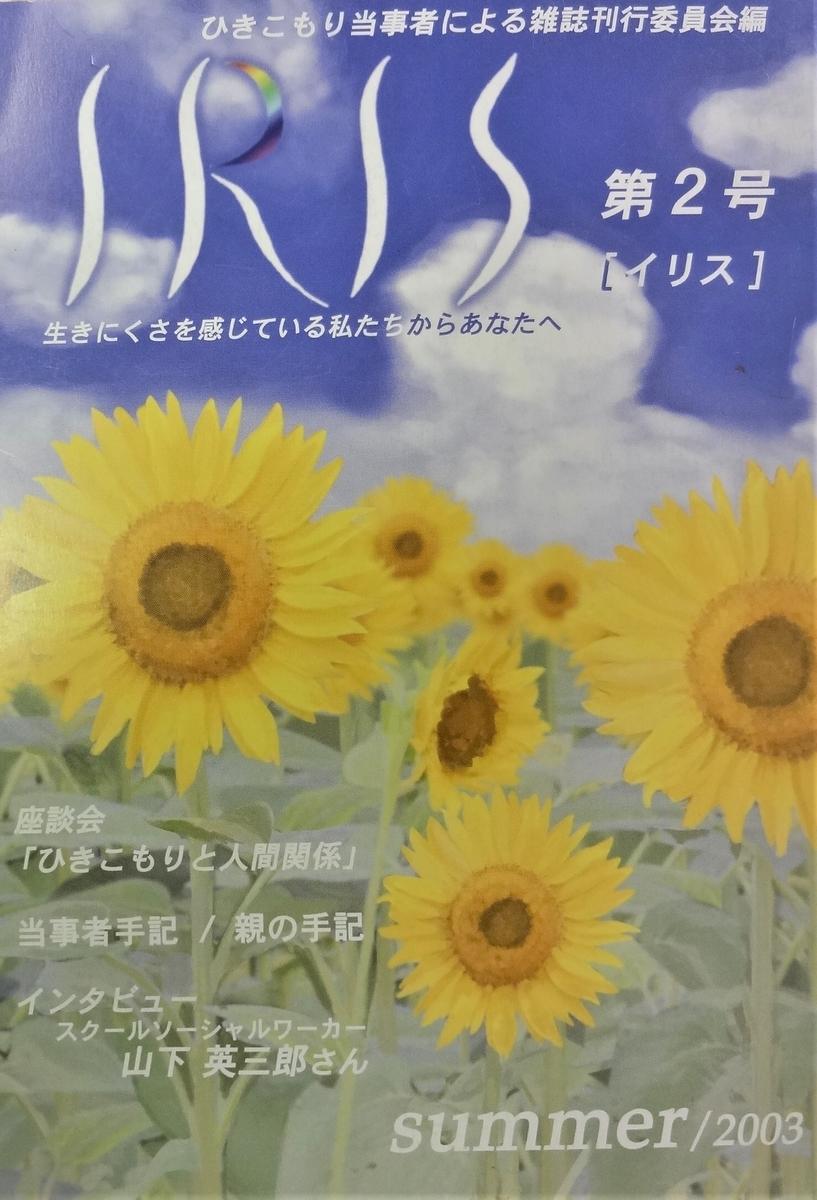f:id:kikui_y:20201108122707j:plain