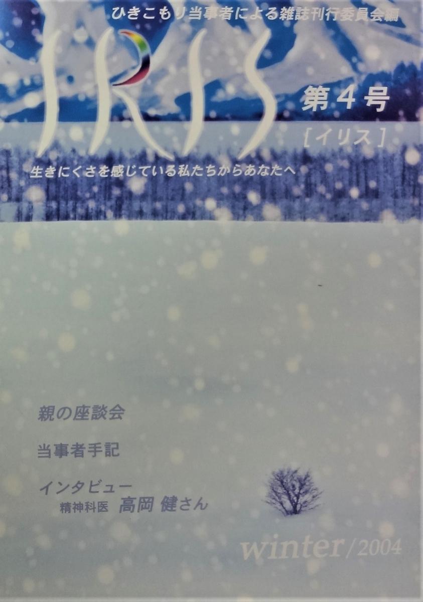 f:id:kikui_y:20201108122850j:plain