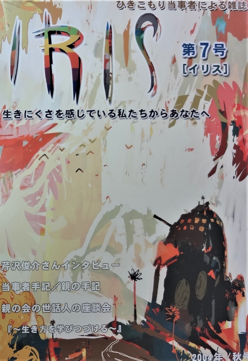 f:id:kikui_y:20201108123039j:plain