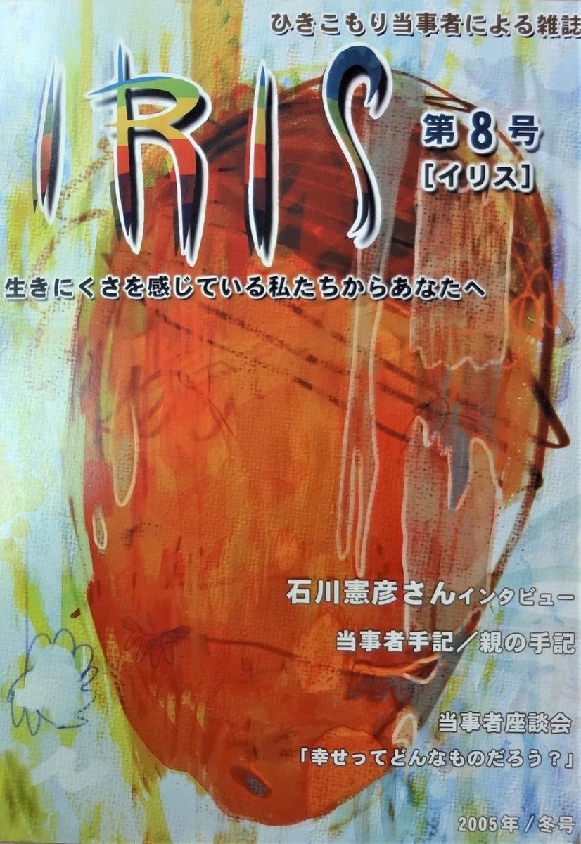 f:id:kikui_y:20201108132002j:plain