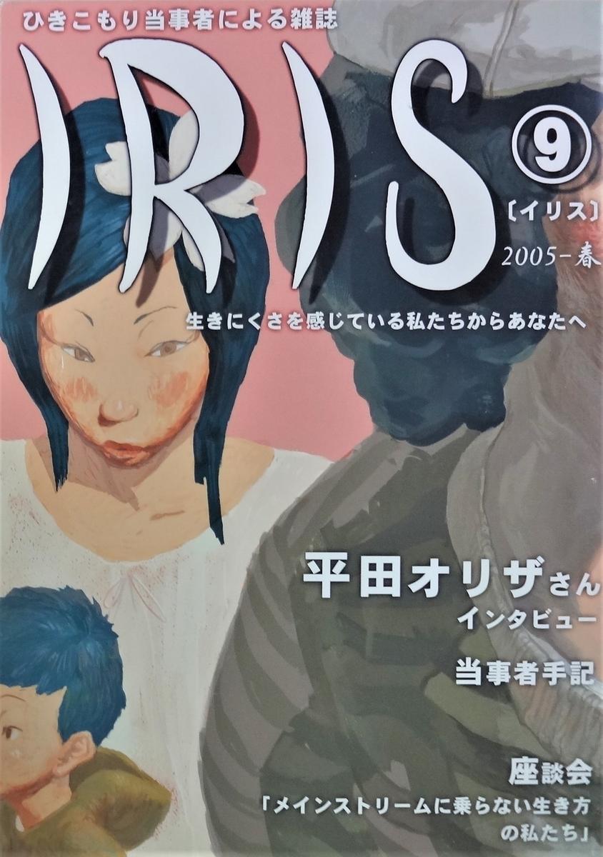 f:id:kikui_y:20201108132226j:plain