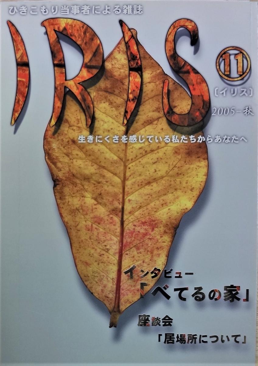 f:id:kikui_y:20201108132339j:plain