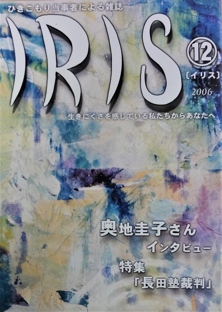 f:id:kikui_y:20201108132412j:plain
