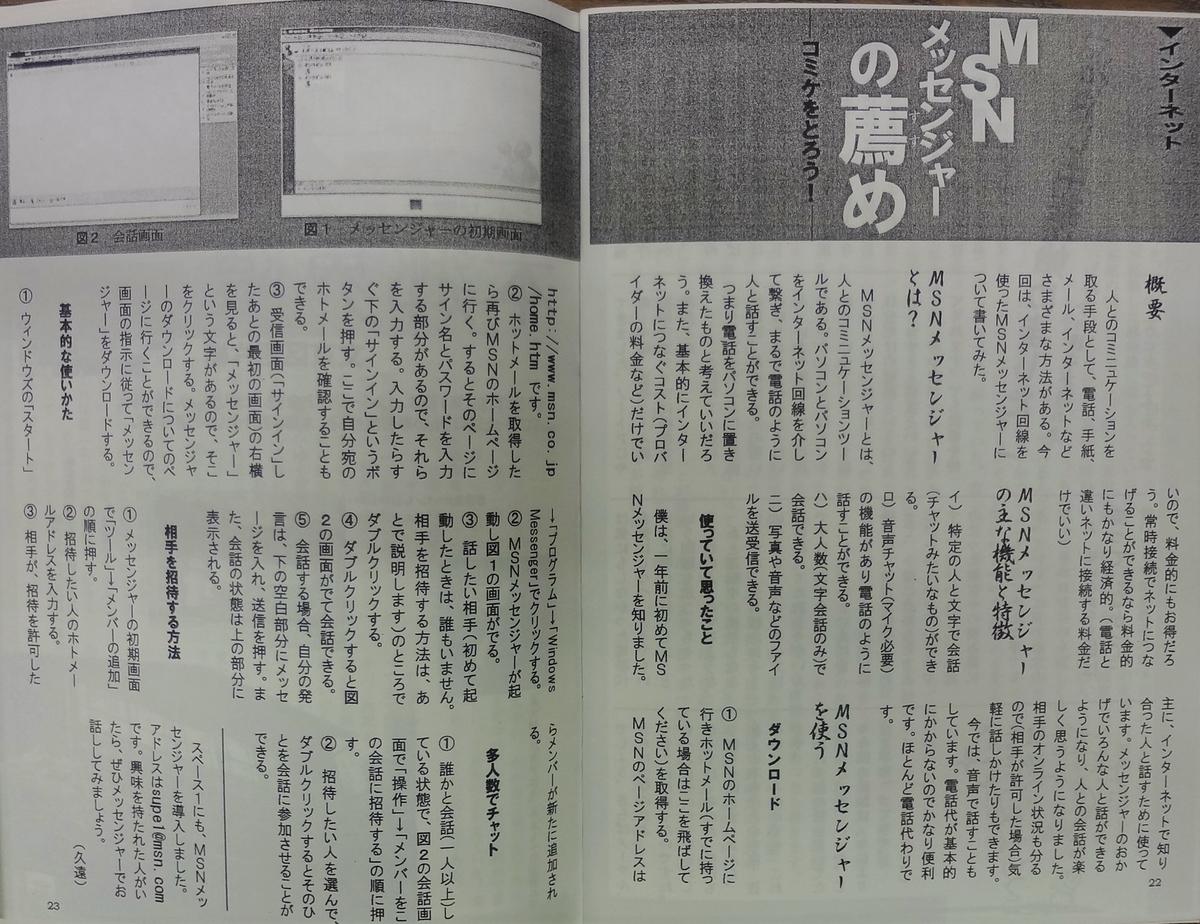 f:id:kikui_y:20201125161358j:plain
