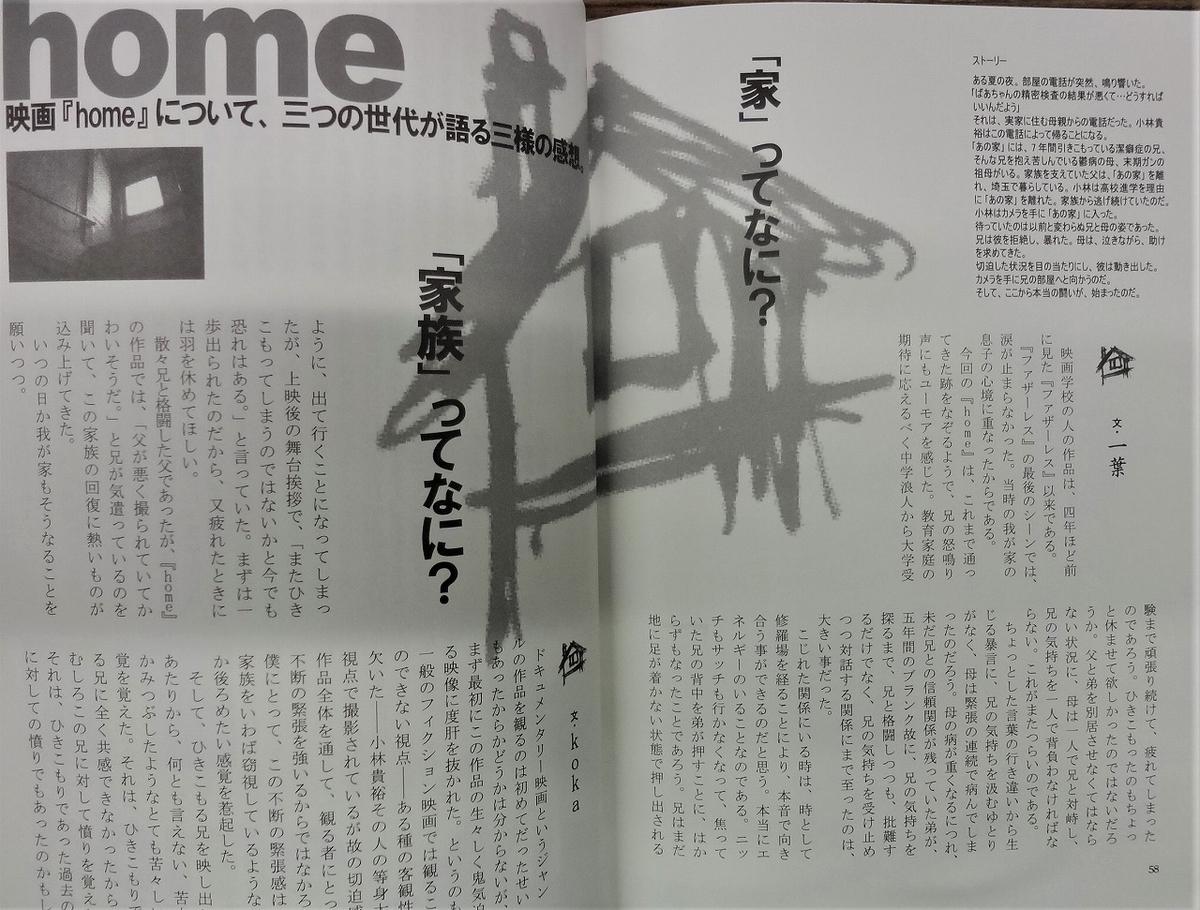 f:id:kikui_y:20201125161734j:plain