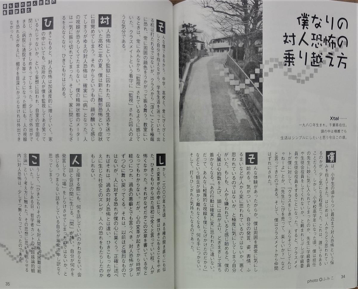 f:id:kikui_y:20201125162049j:plain