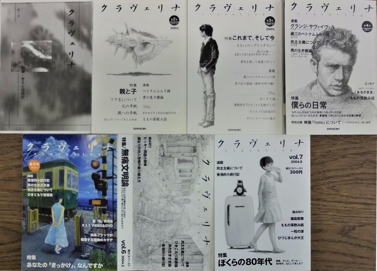 f:id:kikui_y:20201125162602j:plain