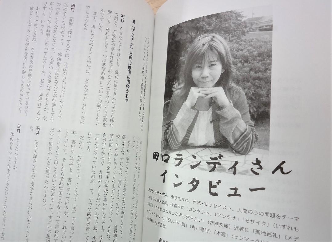 f:id:kikui_y:20201125172503j:plain
