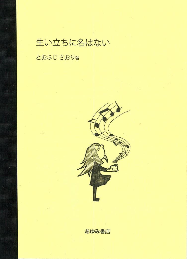 f:id:kikui_y:20201125174228j:plain