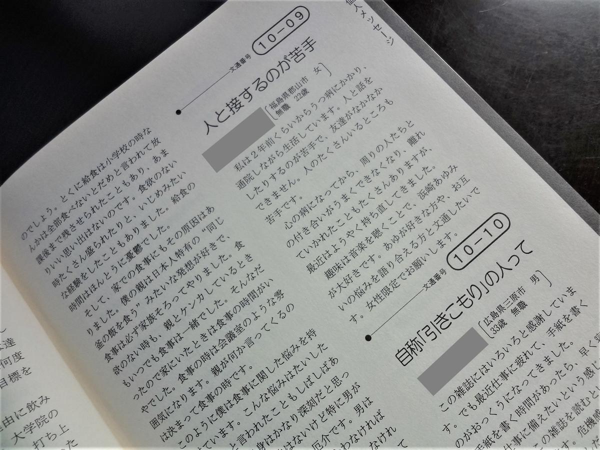 f:id:kikui_y:20201204195412j:plain