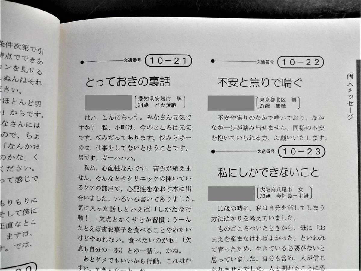 f:id:kikui_y:20201204195501j:plain