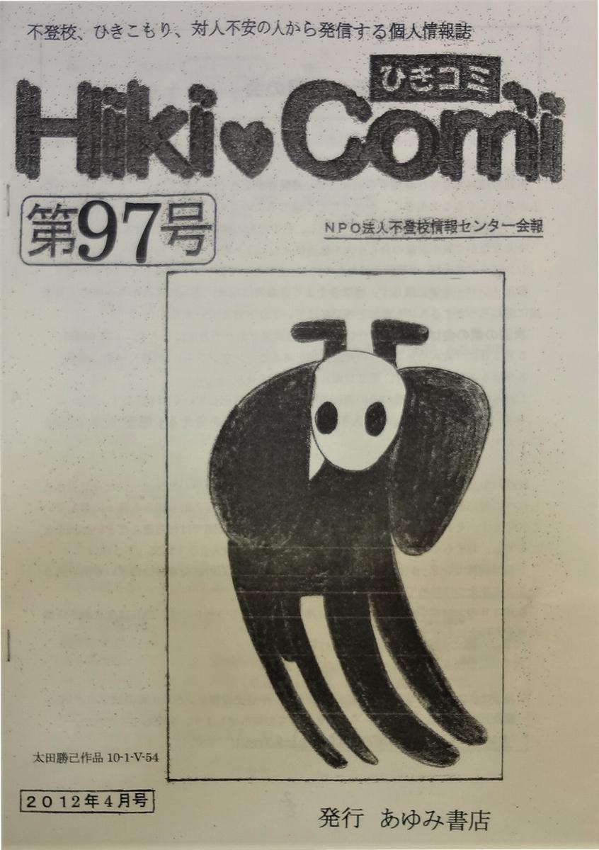 f:id:kikui_y:20201204200005j:plain