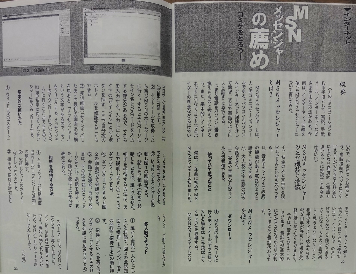 f:id:kikui_y:20201204202012j:plain