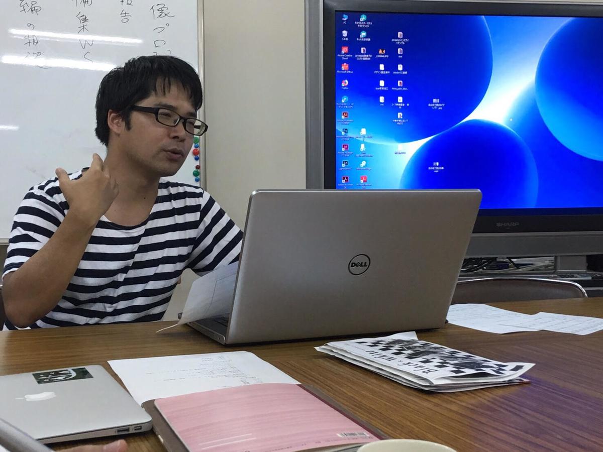 f:id:kikui_y:20210224170035j:plain