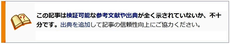 f:id:kikui_y:20210422114726j:plain