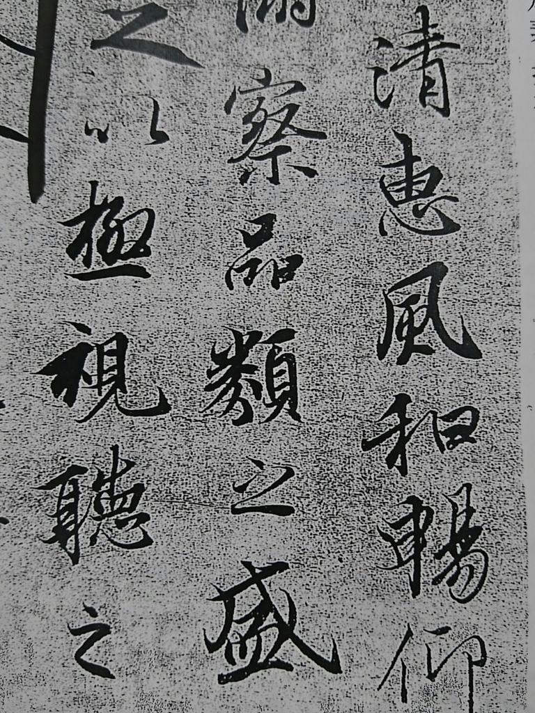 f:id:kikuike7:20161206195049j:plain