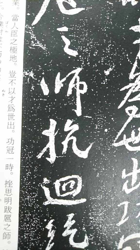 f:id:kikuike7:20161213223511j:plain