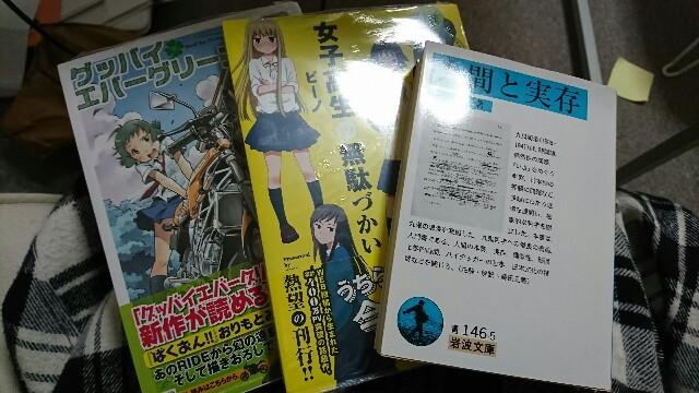 f:id:kikuike7:20161216184846j:image