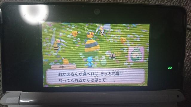 f:id:kikuike7:20170217024804j:image