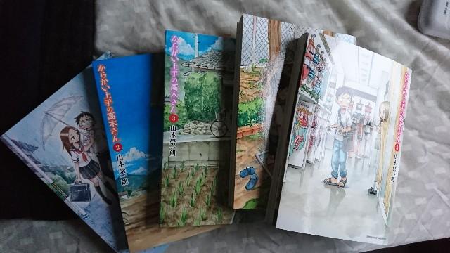 f:id:kikuike7:20170220164717j:image