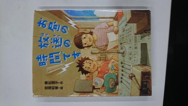 f:id:kikuike7:20170520004350j:image