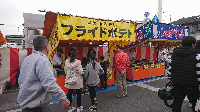 f:id:kikuike7:20180222221311j:image