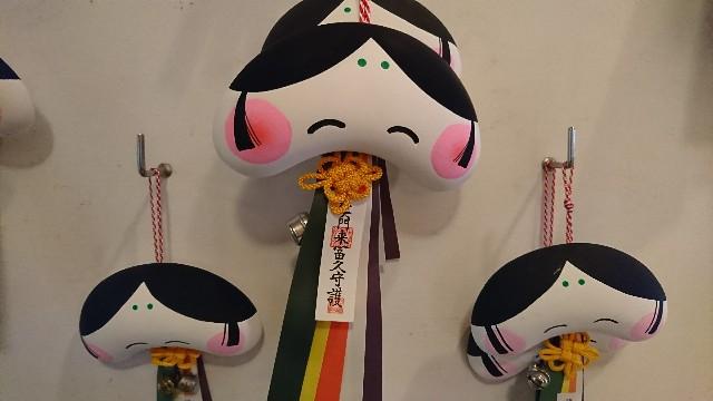 f:id:kikuike7:20180222221504j:image