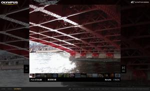 f:id:kikuiken:20070607232139j:image:w150